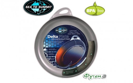 Миска Sea to Summit DELTA PLATE grey 1000 мл