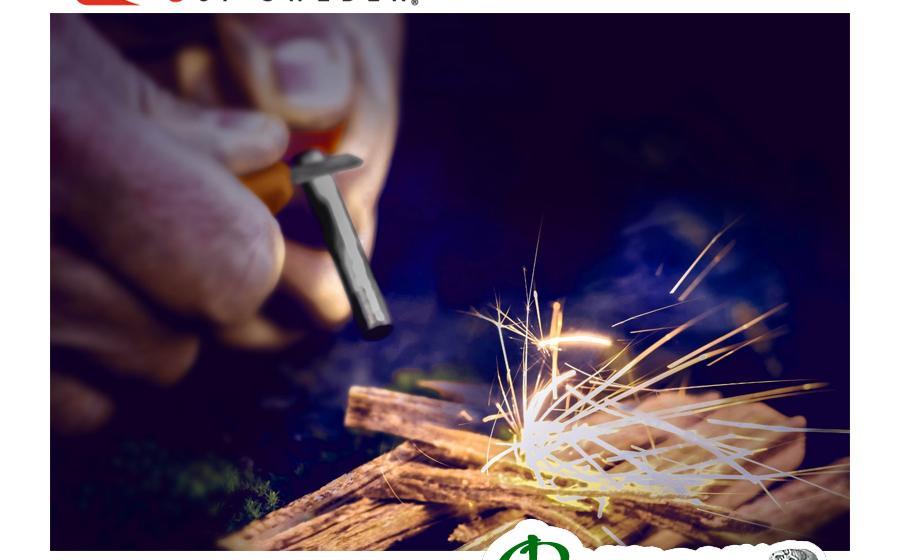 Огниво Light my fire SWEDISH FIRESTEEL 2.0 SCOUT pin-pack