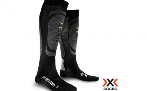 Лыжные носки X-socks SKIING DISCOVERY