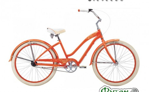 FELT CRUISER CLAIRE tangerine