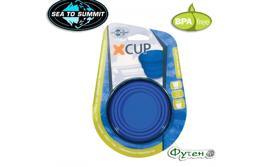 Чашка складная Sea to Summit X-CUP 250мл
