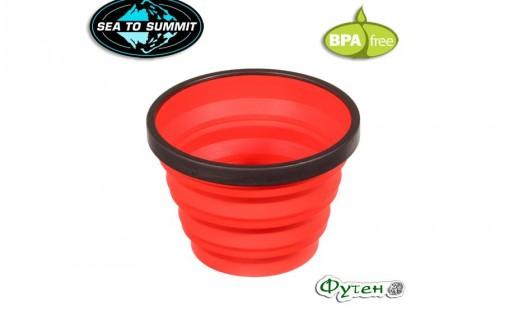 Чашка складная Sea to Summit X-CUP red 250 мл