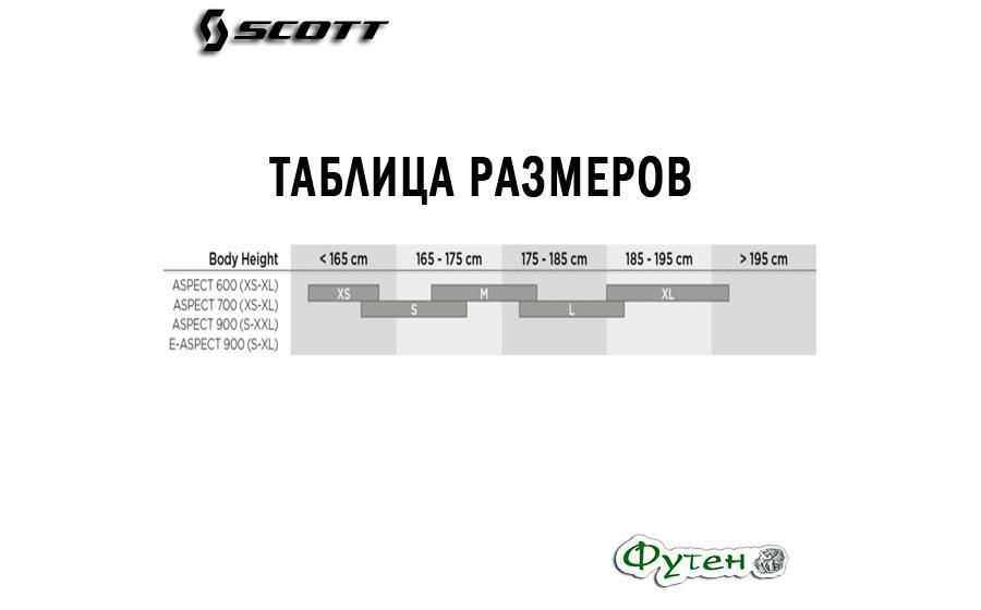 Велосипед SCOTT ASPECT 940 черн/зел./бел XL