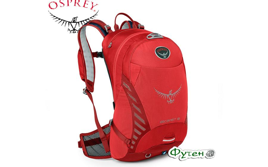 Велорюкзак Osprey ESCAPIST 18 cayenne red