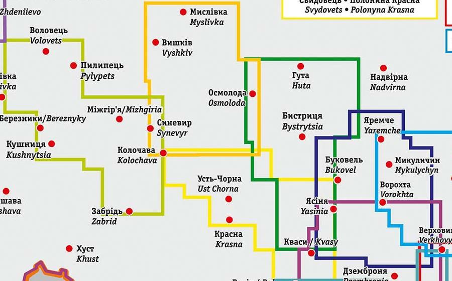 """карта Карпат """"Верховинский Водораздельный Хребет"""""""