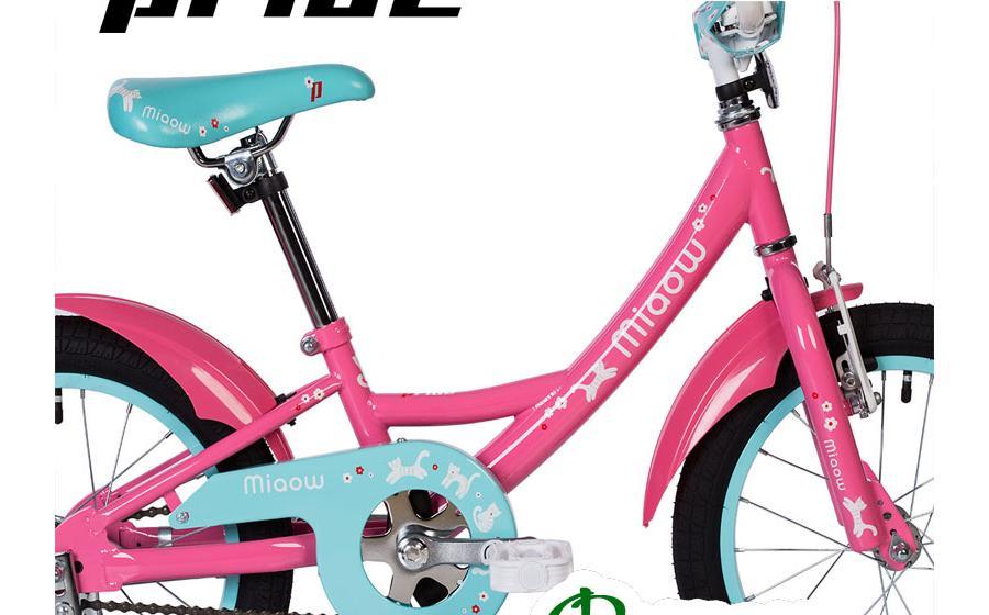 Велосипед детский PRIDE 16 MIAOW розовый/мятный