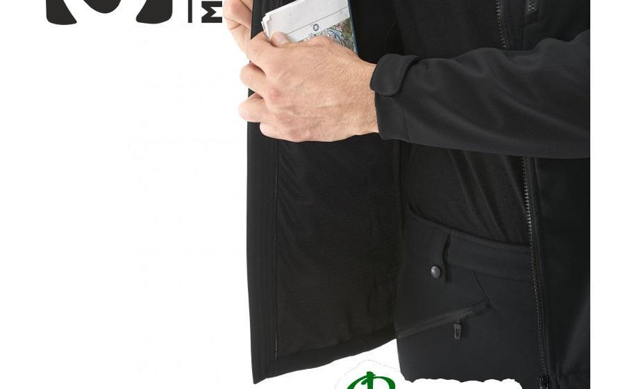 Куртка мужская Millet Softshell TRACK JKT