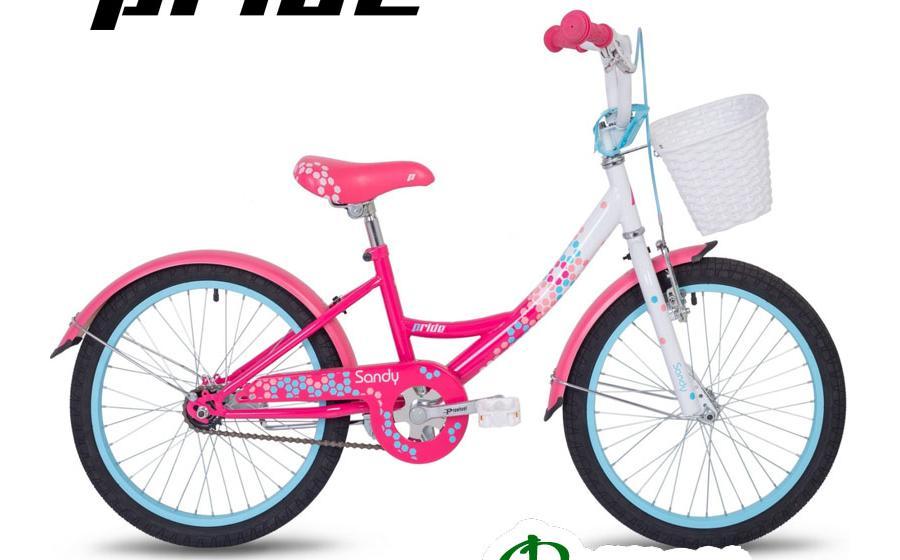 Велосипед детский PRIDE SANDY
