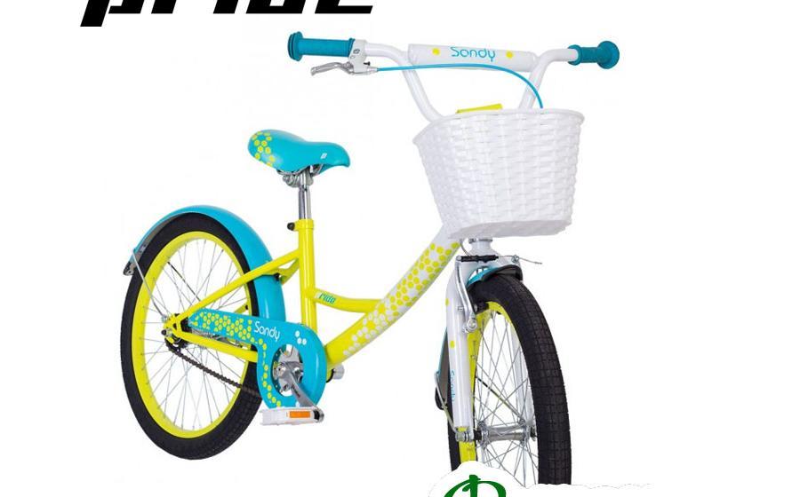 Велосипед детский PRIDE SANDY спереди