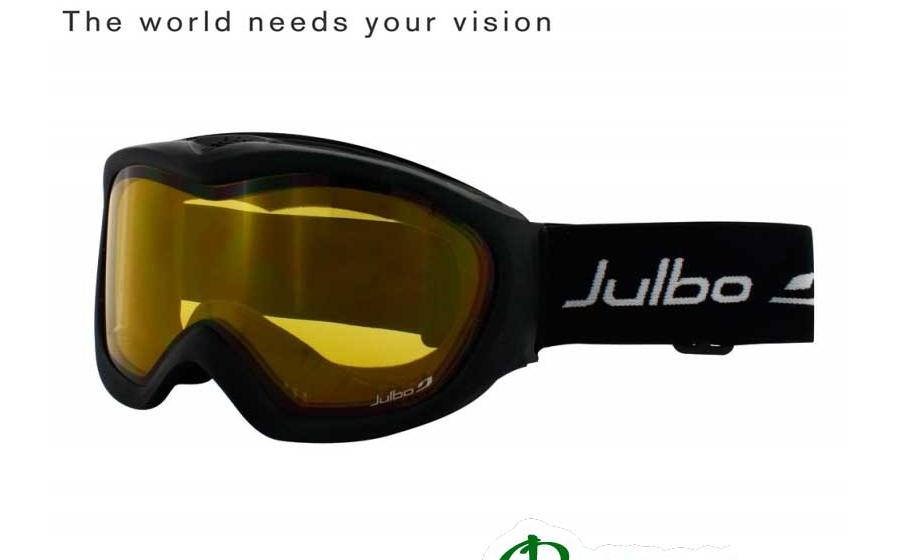 Маска лыжная Julbo GRAVIT GH grey