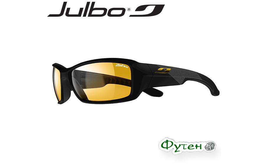 Очки спортивные Julbo RUN Zebra matt black