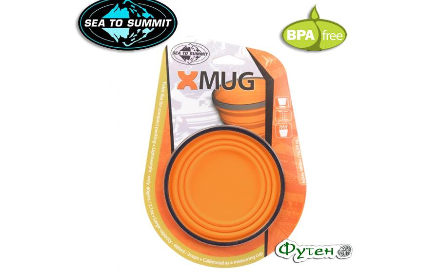 чашка Sea to Summit X-MUG