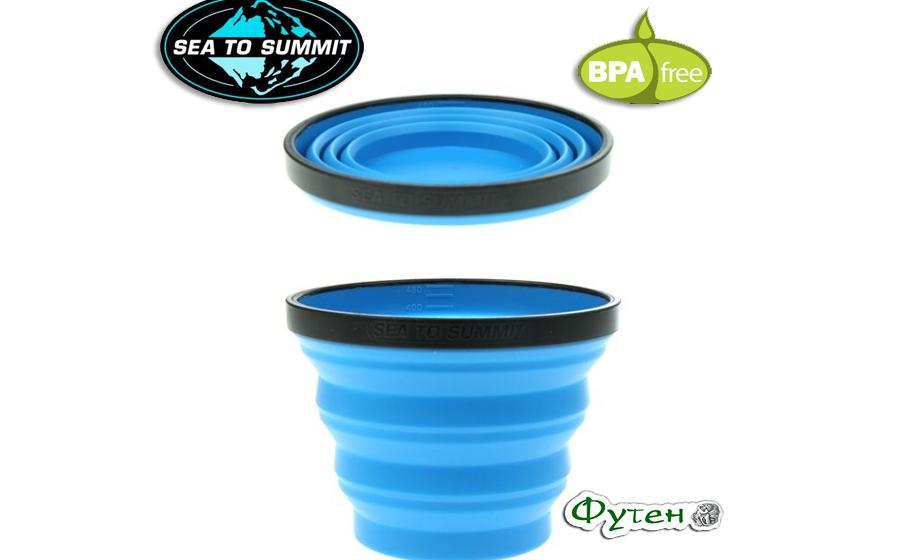 чашка Sea to Summit X-MUG blue