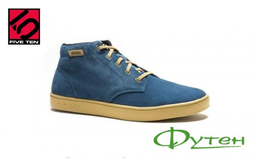 Кроссовки Five Ten DIRTBAG MID rich blue/khaki