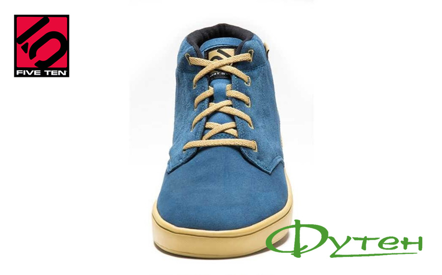Five Ten DIRTBAG MID rich blue/khaki