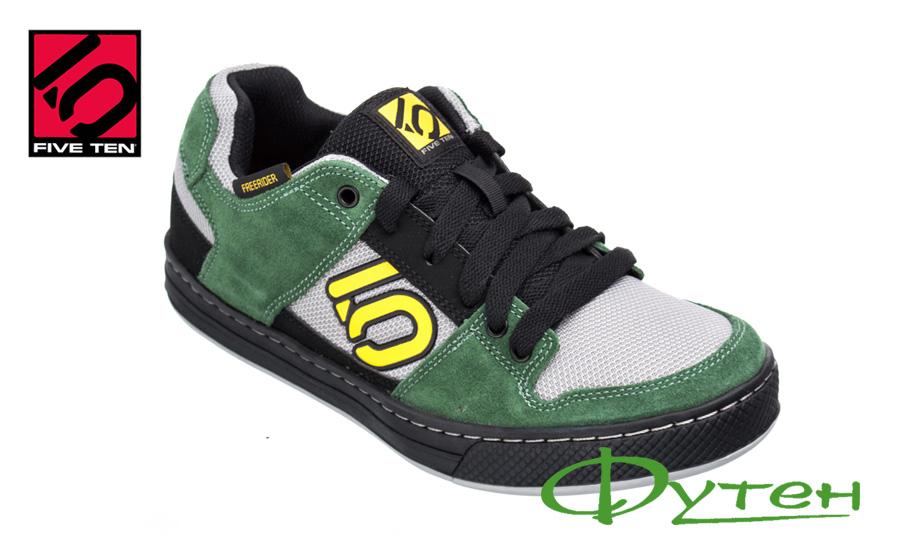 Five Ten FREERIDER green/grey