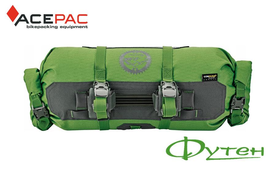 Велосумка Acepac Bar Roll green