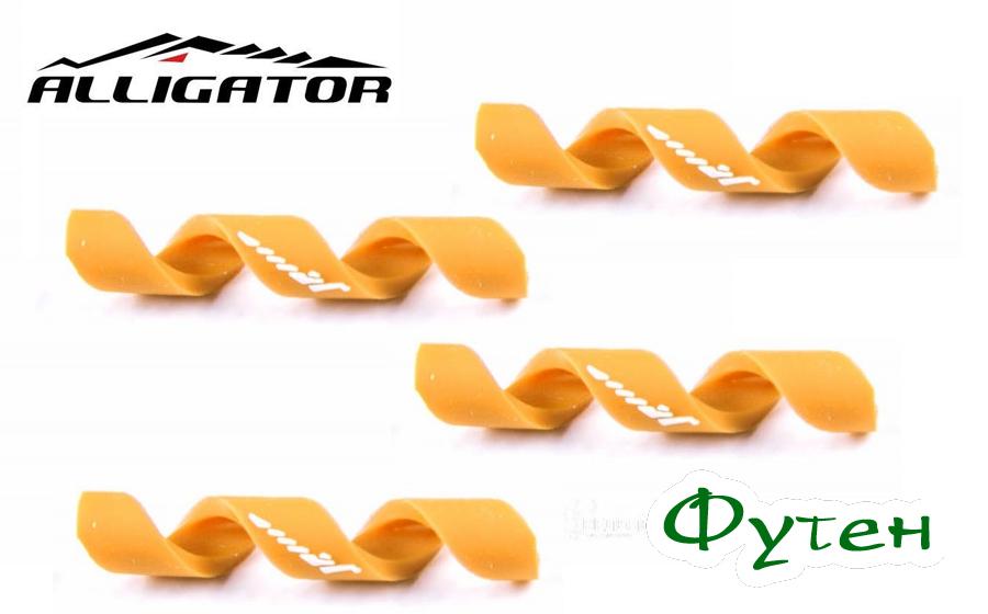 Защита рамы Alligator Spiral оранжевая