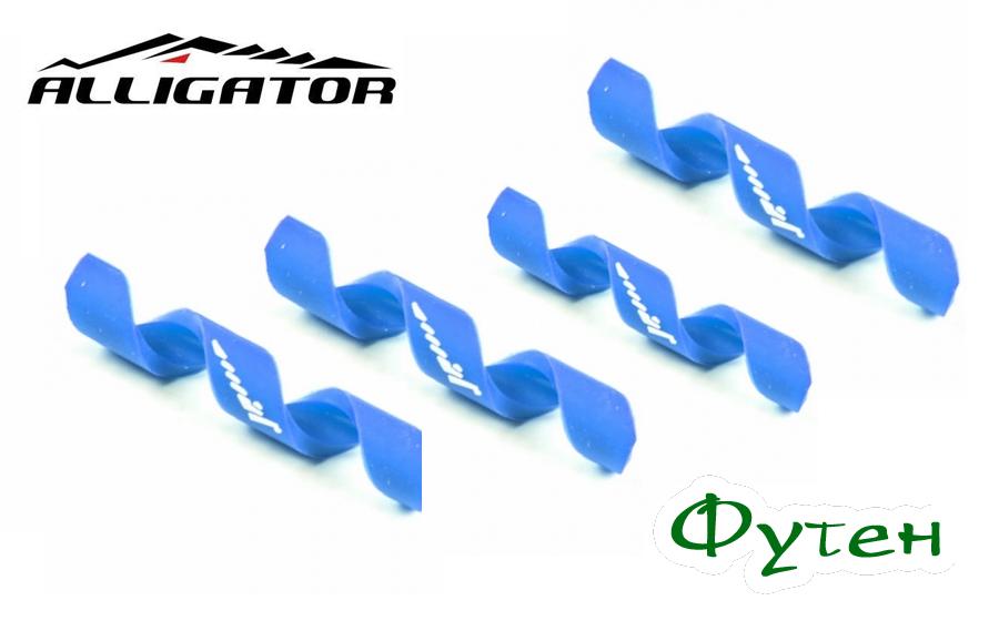 Защита Alligator Spiral 4/5 мм синяя
