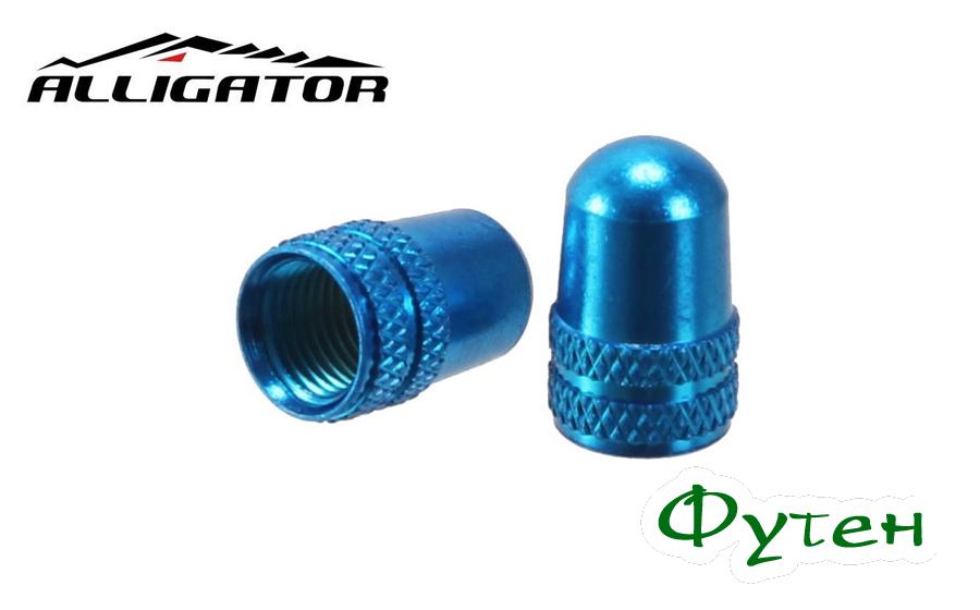 Колпачки Alligator SCHRADER VALVE CAP синие