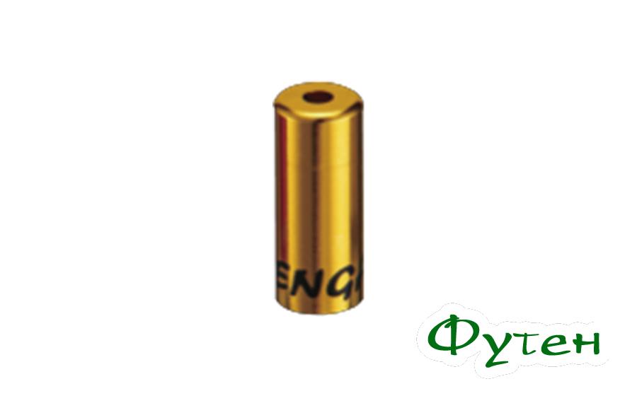 Наконечник Bengal CAPB1GD 5 мм золотистый