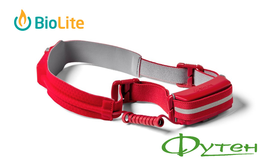 Фонарик налобный Biolite HEADLAMP 330 red