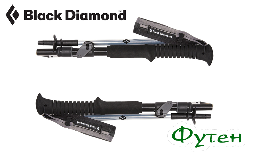 Black Diamond DISTANCE FLZ