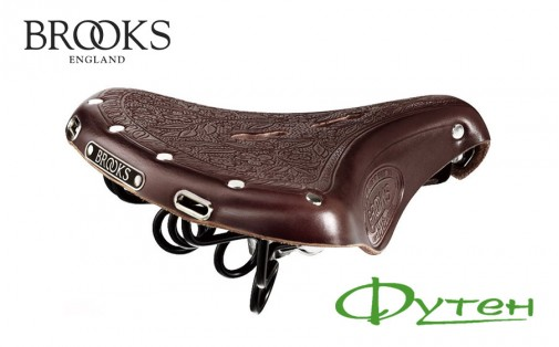 Седло BROOKS B18 Lady Brown