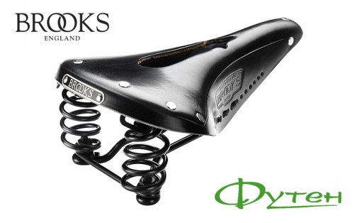 BROOKS Flyer CARVED Black