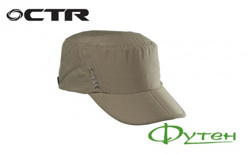CTR SUMMIT SAIL CAP khaki / light tan