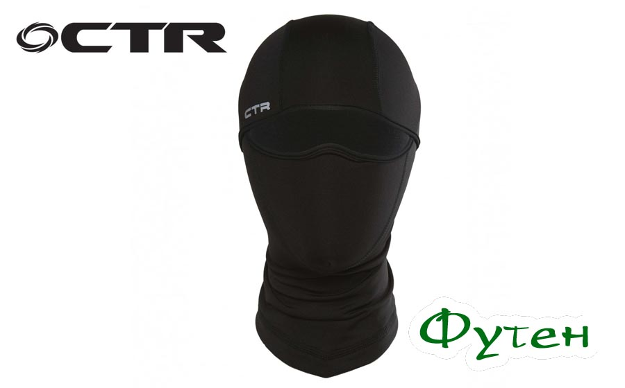 CTR MISTRAL JUNIOR ALL OVER BALACLAVA black