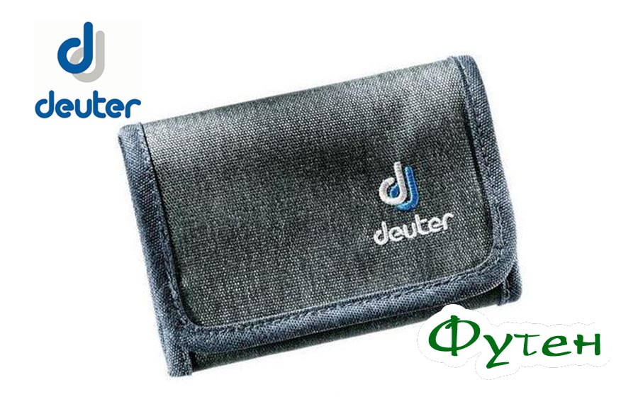 Кошелек Deuter TRAVEL WALLET dresscode