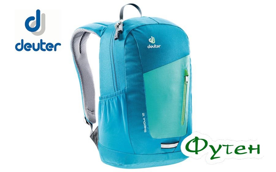 Рюкзак Deuter STEPOUT 12 mint-petrol