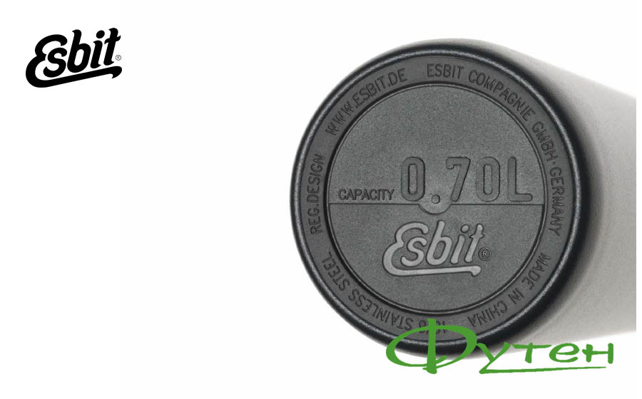 Термо фляга Esbit WM700TL-S 0,7 л
