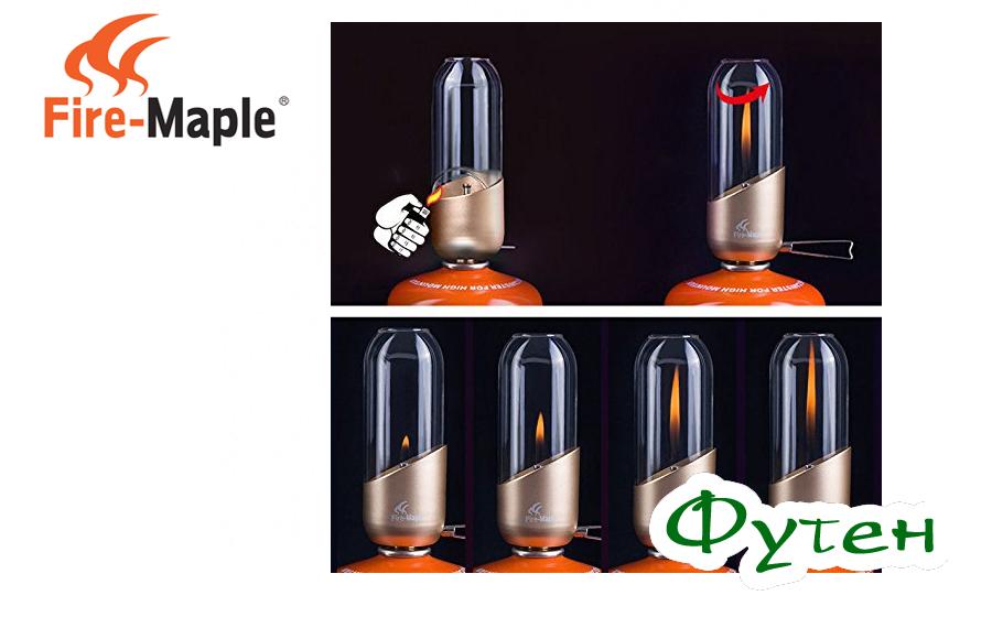 Лампа газоваяFire Maple Orange