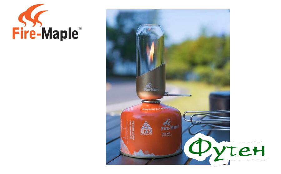 Fire Maple Orange