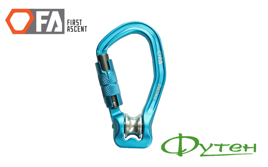 Карабин First Ascent SWING light blue