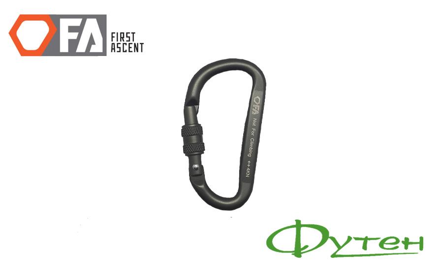 Карабин с муфтой First Ascent NFC gray