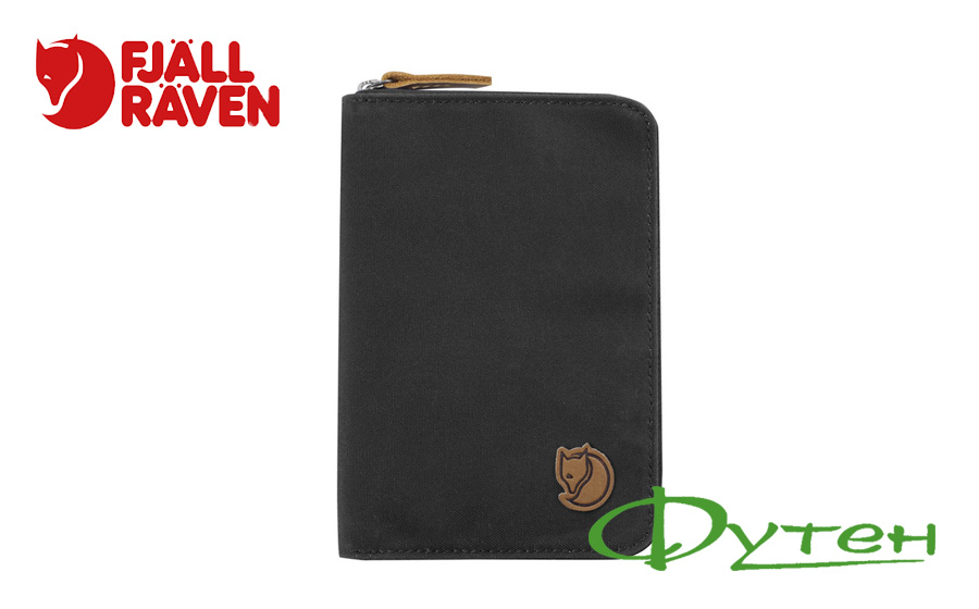 Fjallraven PASSPORT WALLET dark grey