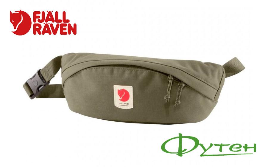 Сумка-пояс Fjallraven ULVO HIP PACK Medium laurel green
