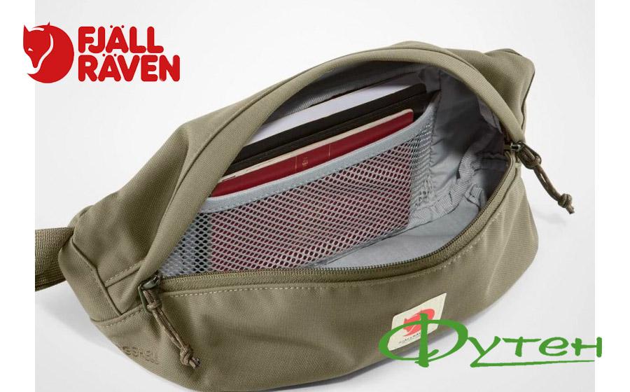 Fjallraven ULVO HIP PACK Medium laurel green