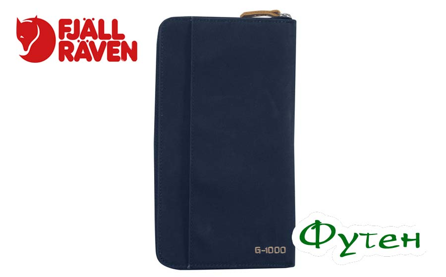 Кошелек Fjallraven TRAVEL WALLET navy