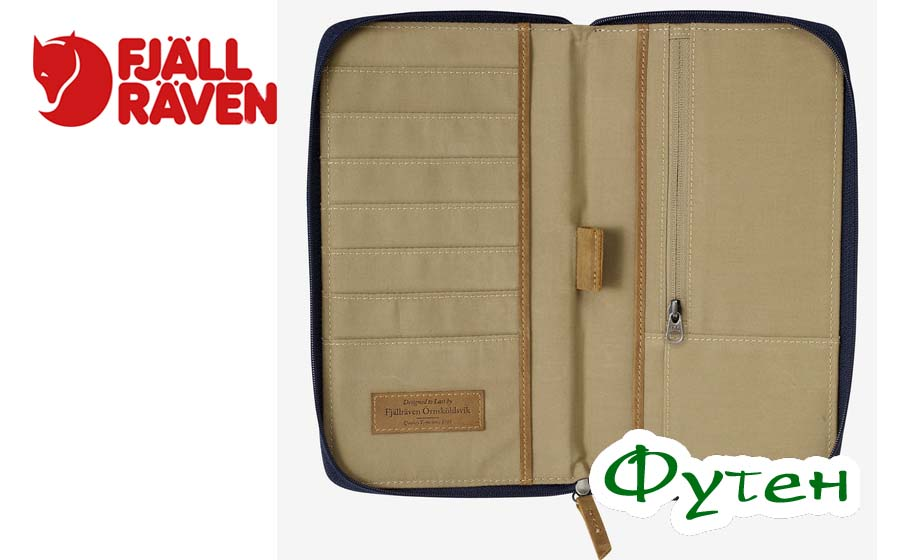 Fjallraven TRAVEL WALLET