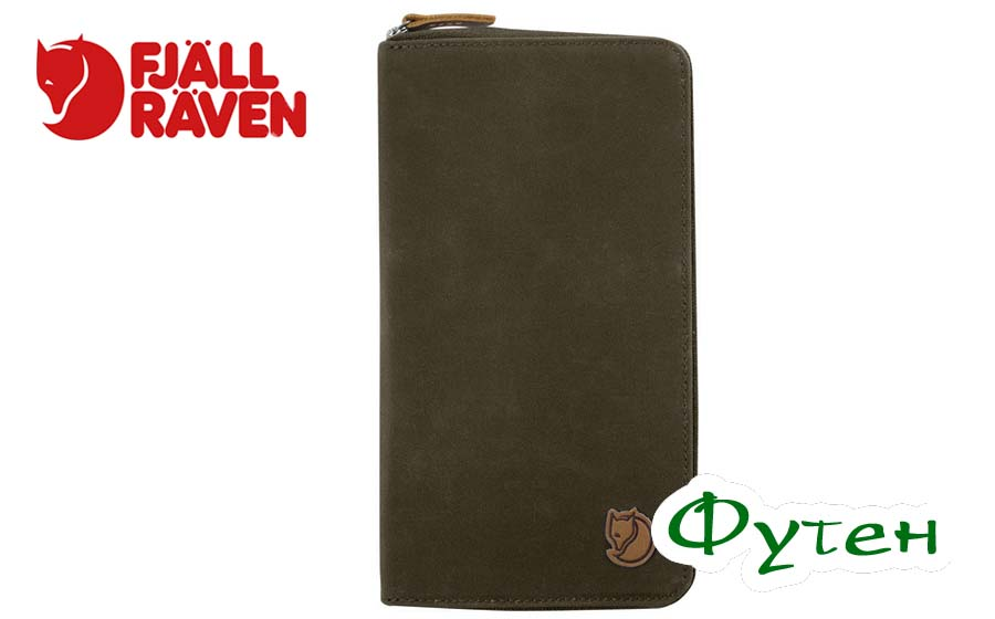 Fjallraven TRAVEL WALLET dark olive
