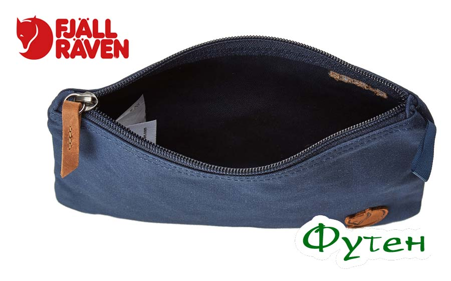 Fjallraven GEAR POCKET navy