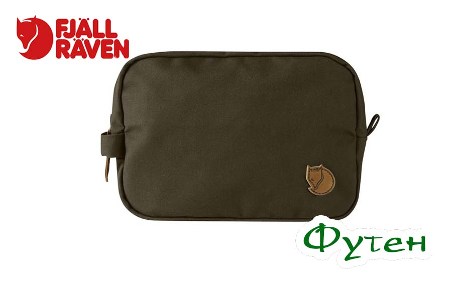 Fjallraven GEAR BAG dark olive