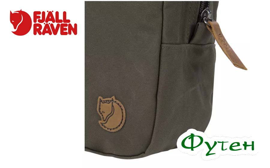 Косметичка Fjallraven GEAR BAG LARGE dark olive