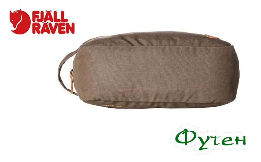 Косметичка Fjallraven GEAR BAG LARGE
