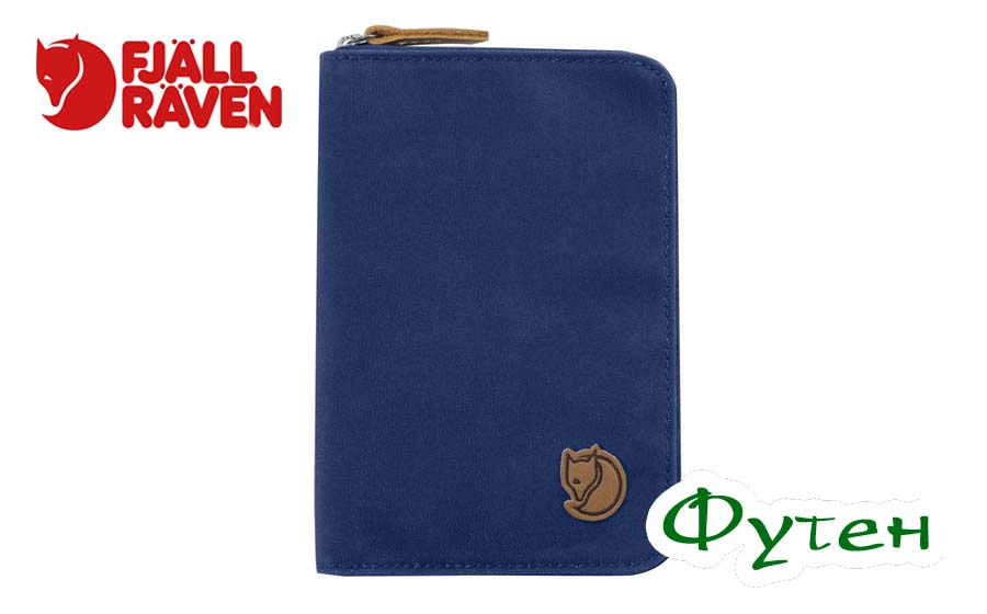Fjallraven PASSPORT WALLET deep blue