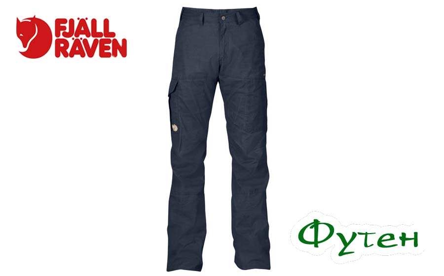 Fjallraven KARL PRO TROUSERS dark navy